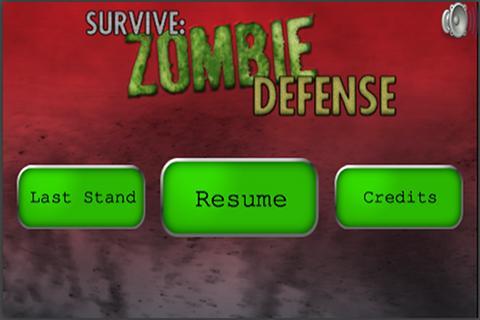 生存:殭屍防禦