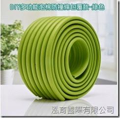BabyBuild 多功能泡棉防撞條包覆款/綠色