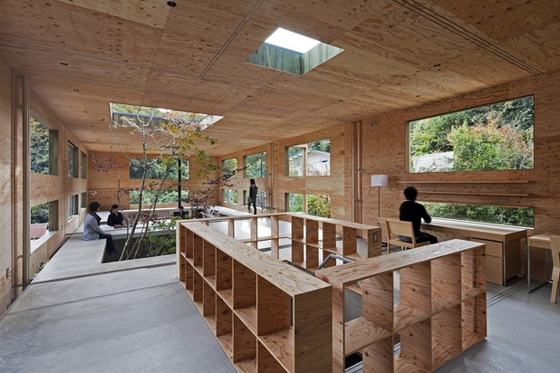 nest by uid architects 5