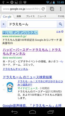 哆啦A夢-04