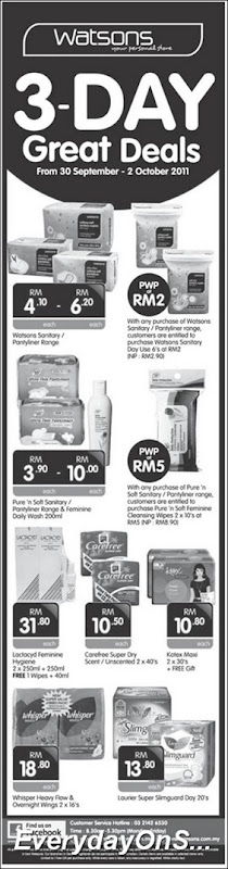 watsons-3-days-special-2011-EverydayOnSales-Warehouse-Sale-Promotion-Deal-Discount