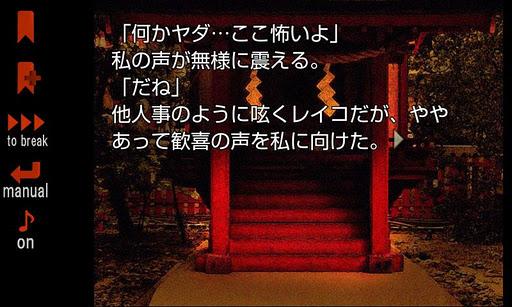 煉獄のユリカ(体験版)