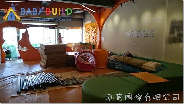 BabyBuild 遊戲器材排列整齊,清點數量