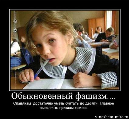 Школьное образование в россии это