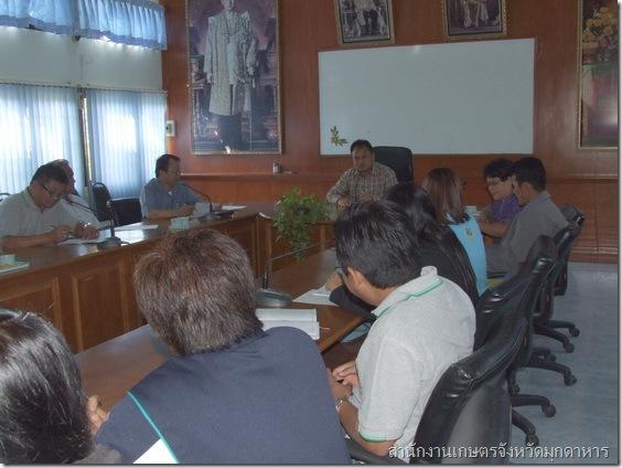 การประชุมเครือข่ายวิสาหกิจชุมชนจังหวัดมุกดาหาร