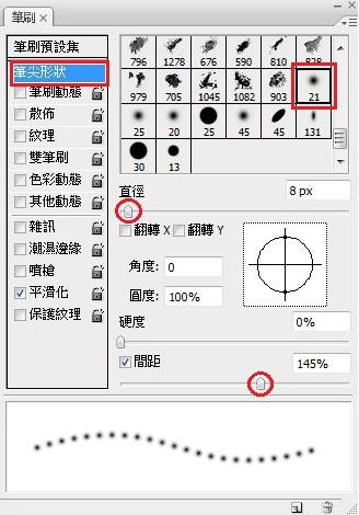 2010-01-25_232125.jpg