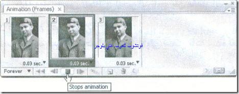 Photoshop 2-55_06