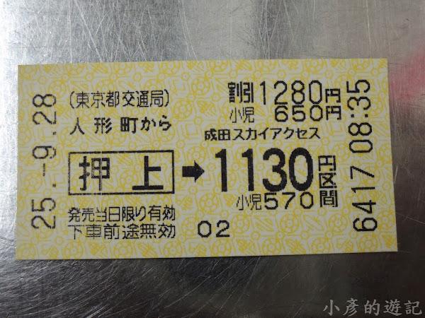 S_DSCN1230.jpg