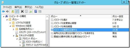 2014-09-05_214722