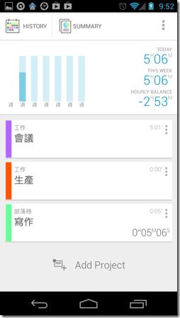 Jiffy - Time tracker-02
