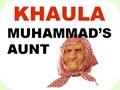 Khaula, Muhammad's Aunt