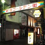 shinjuku golden area in Roppongi, Tokyo, Japan