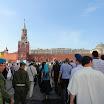 Крестный ход на Красной площади в День Святого Пророка Ильи, 2 августа 2012 г.