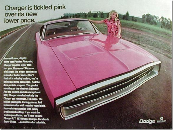 old-car-ads-10