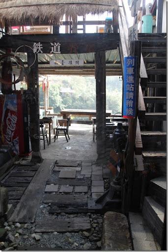 菁桐鐵道文物館-紙箱王-用餐區