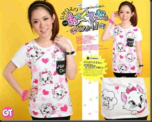 MARIE CAT FULL LOVE (7202)