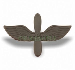 Емблема Авіація (Н.З.) зах