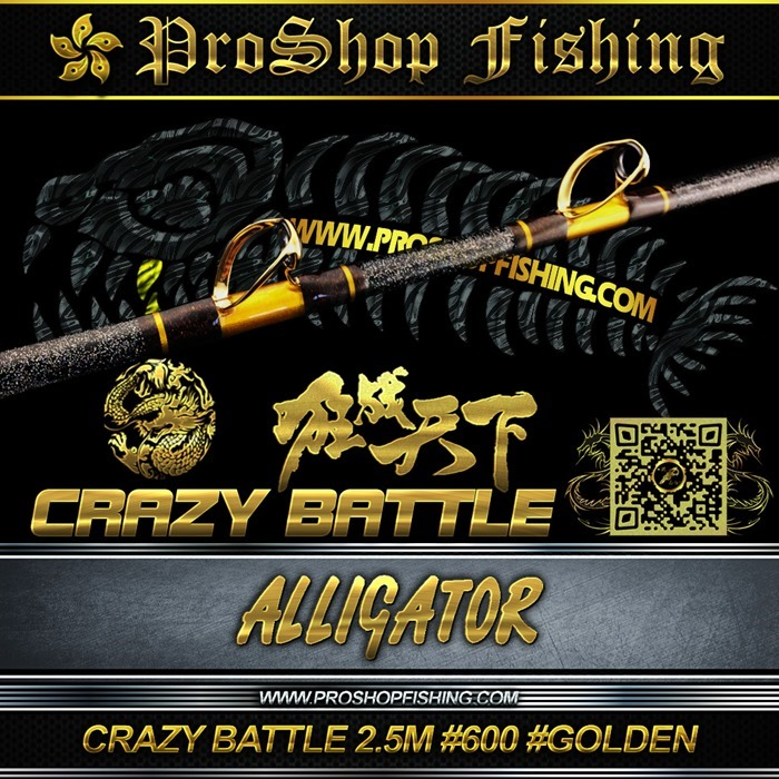 ALLIGATOR CRAZY BATTLE 2.5M #600 #GOLDEN.5