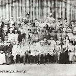 Правление-1901г..jpg