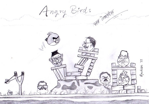 Angry Birds in Nepali
