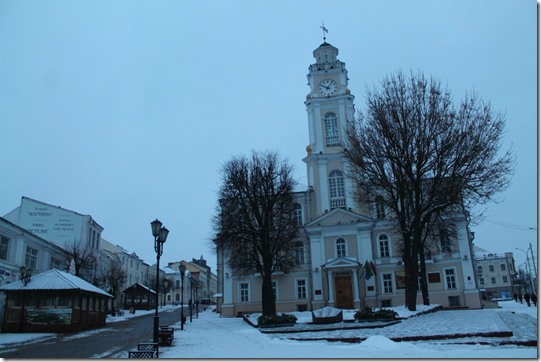 Вітебськ, Ратуша
