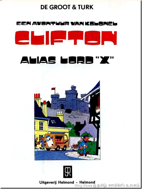 Mini Lion Comics Comedy Colonel French Cover Alias Lord X Credits