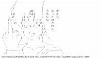 TwitAA 2014-04-18 18:56:35