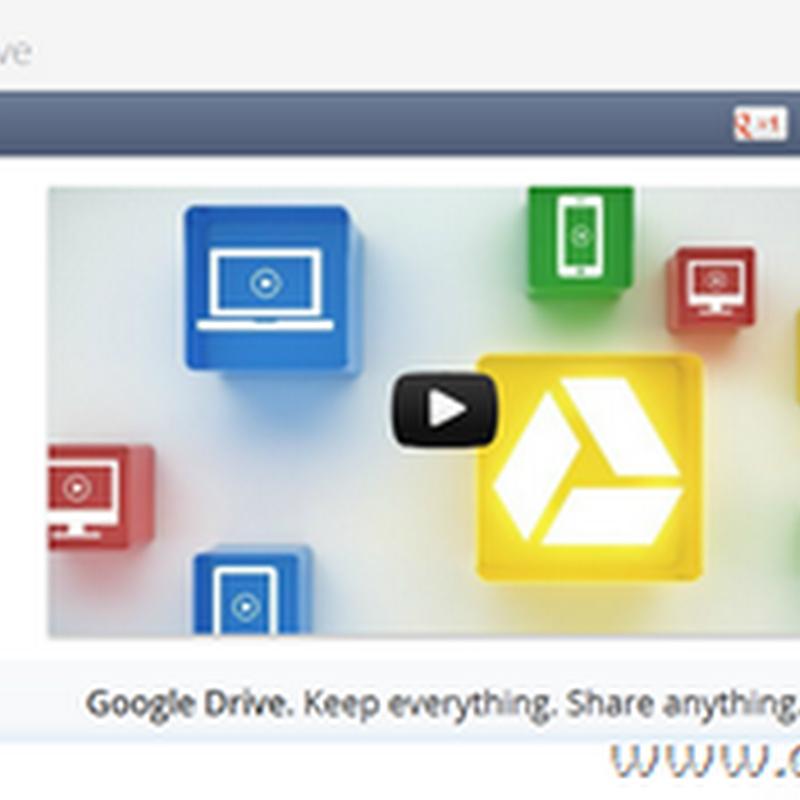 รวมเอกสาร PDF เข้าด้วยกันเป็นไฟล์เดียวด้วย Google Drive