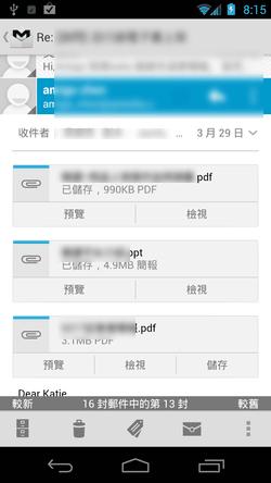 Gmail Attachment Download-01
