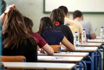 ΕΛΜΕ-ΚΙ: Ξεκινούν τα μαθήματα αλληλεγγύης για την ενίσχυση μαθητών