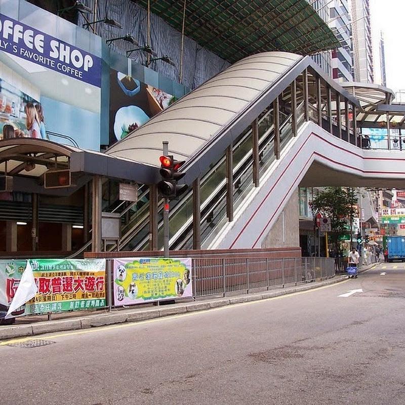 Hong Kong's Outdoor Escalators