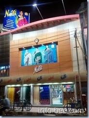 Nalli silks Madurai