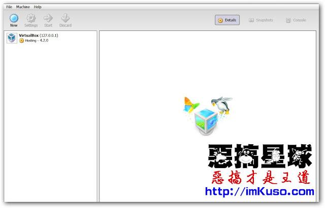phpvm-2.jpg