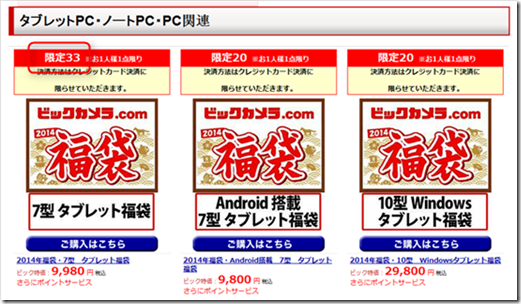 2013-12-29_11h46_38
