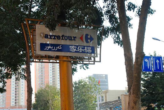 Urumqi - Carrefour est partout