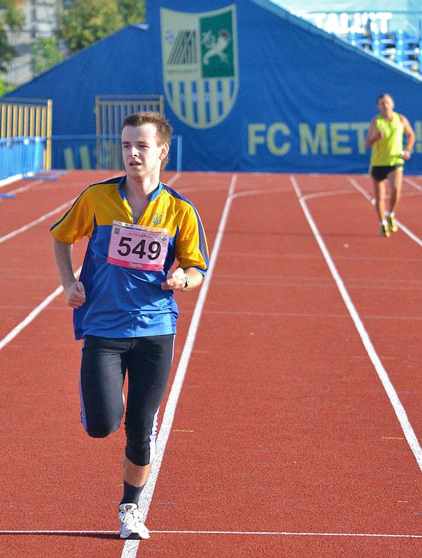 Харьковский марафон 2012 - 41