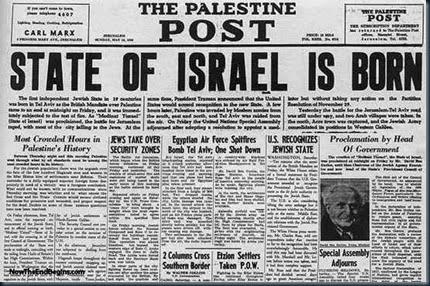 Estado Israel 1948