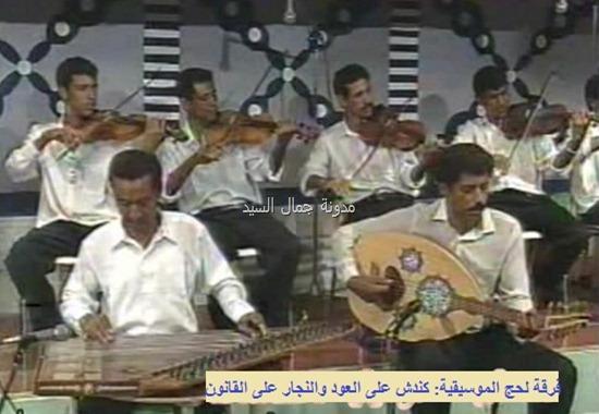 فرقة لحج الموسيقية