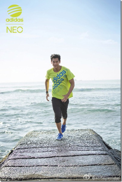 Eddie Peng 彭于晏 X adidas NEO Label 2013 06