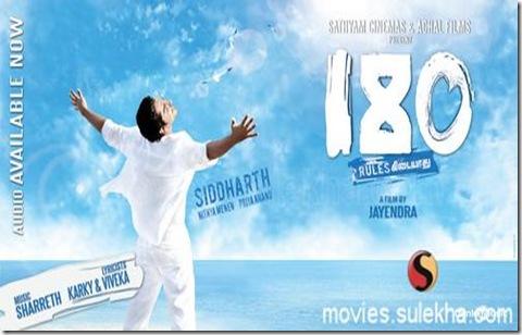 180-cinema-036