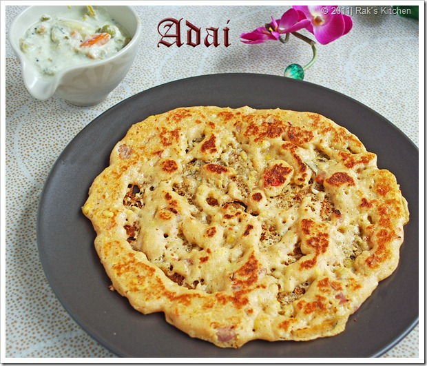 Adai aviyal-recipe