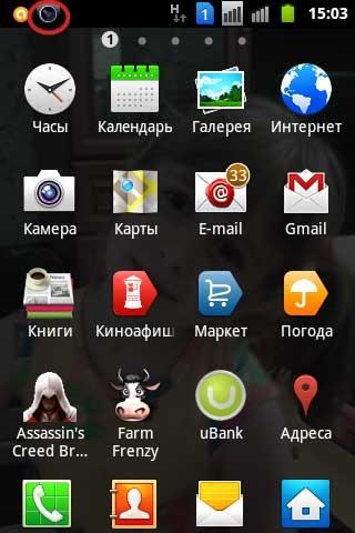 бесплатного приложения Screen Capture Shortcut