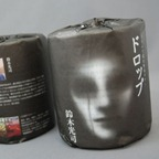 koji-suzuki-drop-toilet-paper-horror-2_2012_6_26