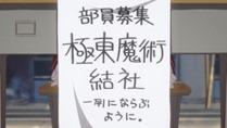[gg]_Chuunibyou_Demo_Koi_ga_Shitai!_-_03_[F0F2EAFB].mkv_snapshot_07.05_[2012.10.19_11.43.02]