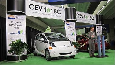 Vancouver-Auto-Show-2012_i2