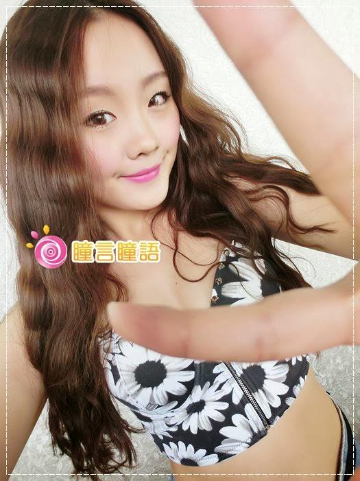 韓國GEO隱形眼鏡-GEO Eyes Cream 霜淇淋咖034