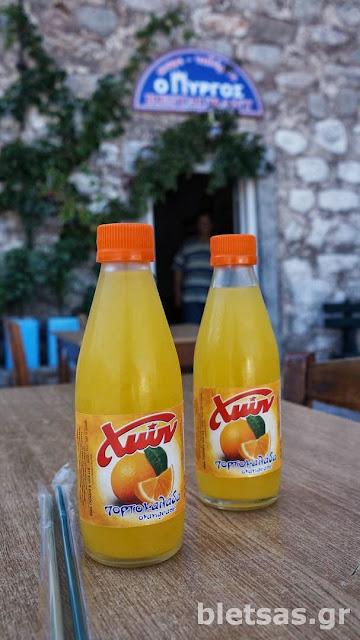 Χιώτικη παραδοσιακή πορτοκαλάδα
