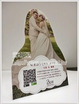 婚禮人形立牌,婚禮小物