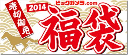 2013-12-29_11h16_02