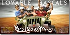malayalam_film_chettayees_poster